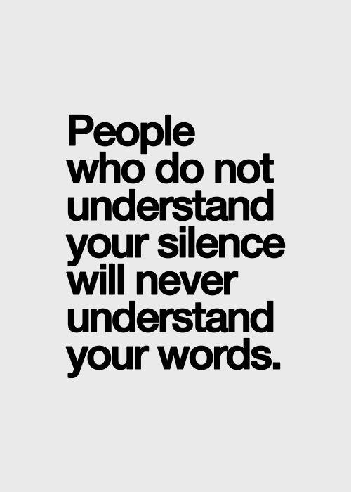 Тиша…