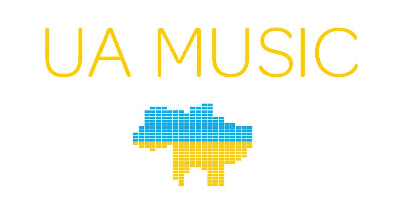 Почему украинская музыка стала лучше