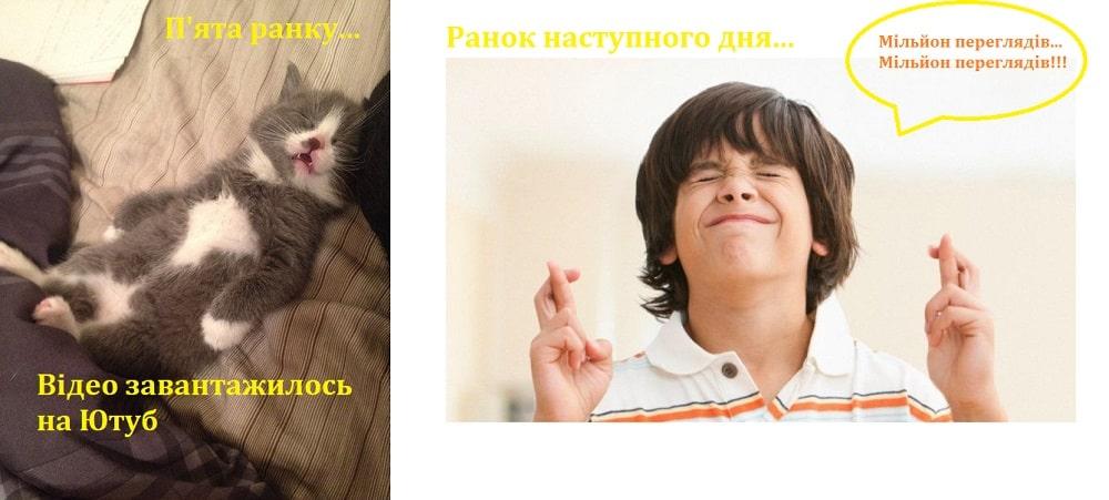 ЙаУтубер)