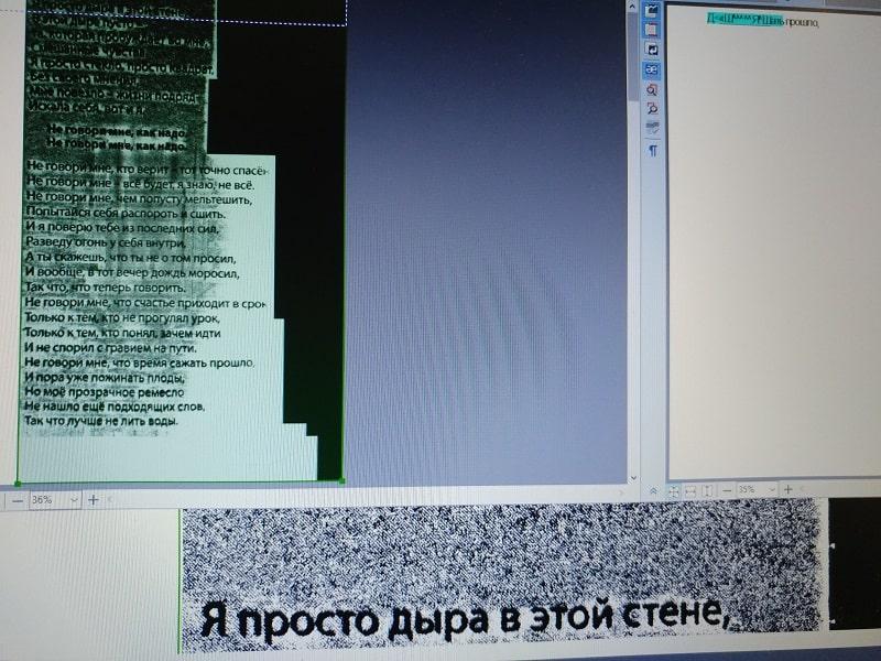 0217201936_HDR2-min